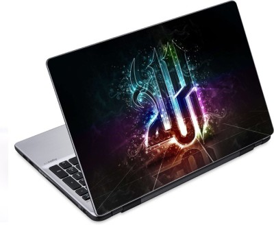 ezyPRNT Allah abstract (14 to 14.9 inch) Vinyl Laptop Decal 14