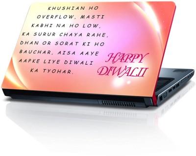 Shopkeeda Diwali SLS055944 Vinyl Laptop Decal 15.5