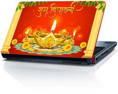 Shopkeeda Diwali SLS055014 Vinyl Laptop Decal 15.5