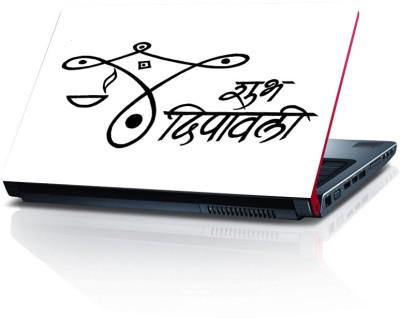 Shopkeeda Diwali SLS055753 Vinyl Laptop Decal