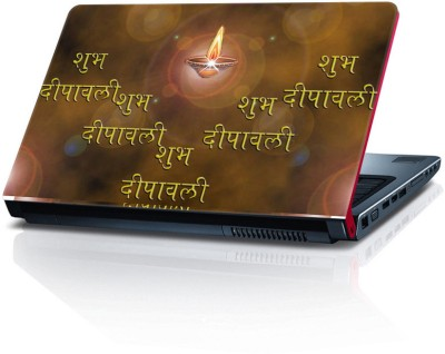 Shopkeeda Diwali SLS054759 Vinyl Laptop Decal 15.5