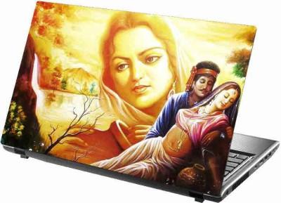 virtual prints romance image digitally printed Laptop Decal 15