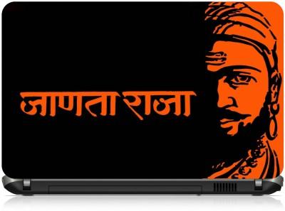 NG Stunners Shivaji 2121 Vinyl Laptop Decal 15.6