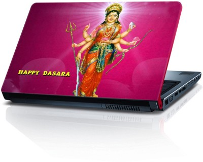 Shopkeeda Diwali SLS055529 Vinyl Laptop Decal 15.5