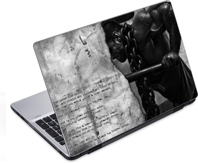 ezyPRNT Irony Sacrifice (14 to 14.9 inch) Vinyl Laptop Decal 14