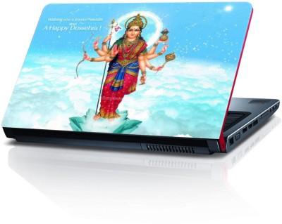 Shopkeeda Diwali SLS055533 Vinyl Laptop Decal 15.5