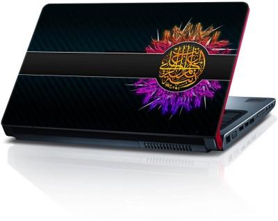 Shopkeeda Diwali SLS055829 Vinyl Laptop Decal 15.5
