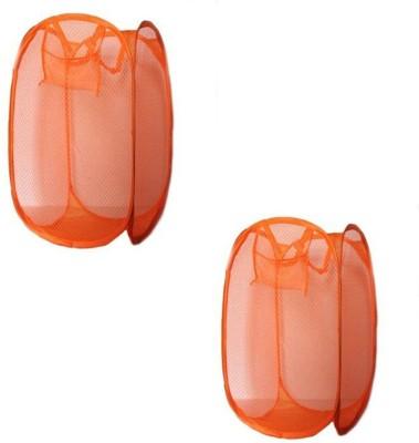 HMO India 3 L Orange Laundry Basket