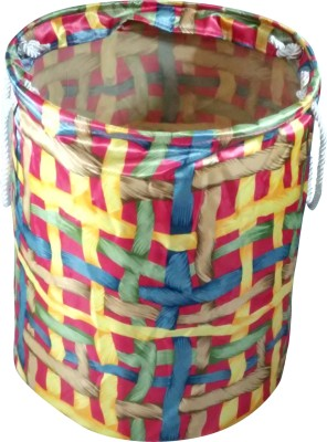 CSM 5 L Multicolor Laundry Basket