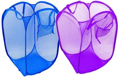 HMO India 3 L Multicolor Laundry Basket