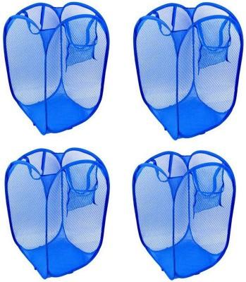 HMO India 3 L Blue Laundry Basket