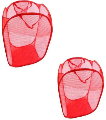HMO India 3 L Red Laundry Basket