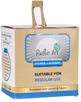 Rustic Art Power Laundry