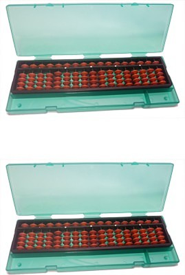 SAE FASHIONS Brown 17 Rod Abacus Kit With Box Set Of 2