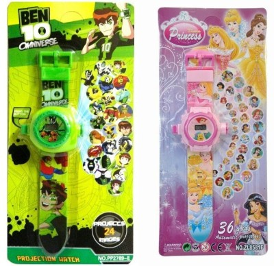 Dream Deals Kids Watch Combo For Brother & Sister