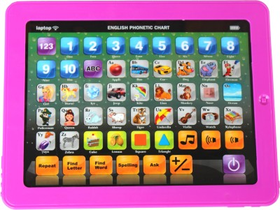 Scrazy Ultimate Learning Laptop For Kids