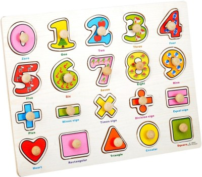 Priya Exports Numbers Wooden Puzzle With Knob