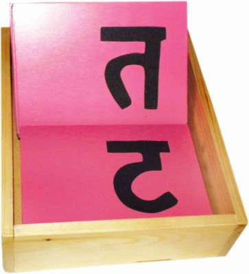 Kinder Creative Sand Paper Letter - Hindi Alphabet
