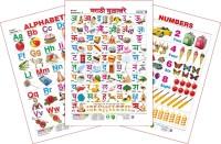 Spectrum Set of 3 Educational Wall Charts (English Alphabets, Marathi Mulakshare & Numbers)(Multicolor)