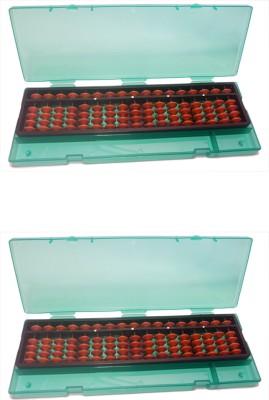 Djuize Abacus Box 17 Rod - Set of 2