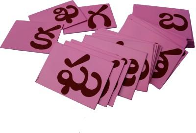 ABC Kids World Sand Paper Telugu Alphabets