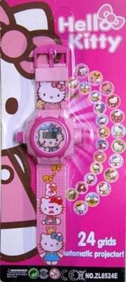 Sahibuy 24 Grid Automatic Projector Digital Toy Watch