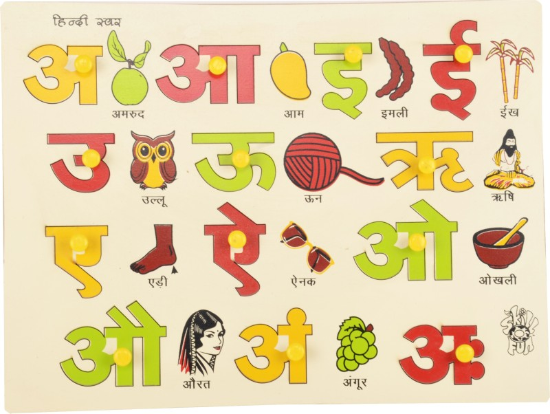Skillofun Hindi Vowel Tray with Picture