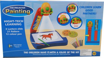 Babytintin The Projector Painting with high-tech learning paperbook