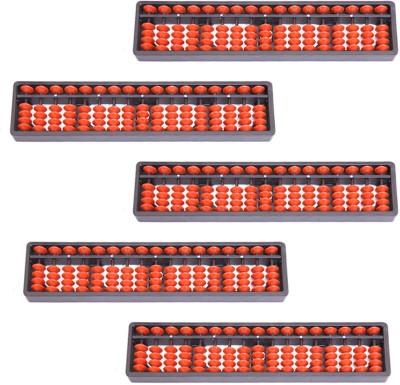 Djuize Brown 17 Rod Abacus Set Of 5