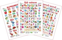 Spectrum Set of 3 Educational Wall Charts (English Alphabets, Hindi Varnamala & Gujarati Barakhadi)(Multicolor)