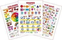 Spectrum Set of 3 Educational Wall Charts (Colours, Shapes & Marathi Mulakshare)(Multicolor)