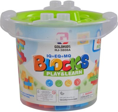 Venus-Planet of Toys Block Educational Toy Series With Bucket Shape