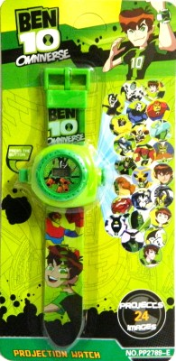 Dream Deals 36 images Projector watch