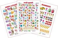 Spectrum Set of 3 Educational Wall Charts (Animal Alphabets, Marathi Mulakshare & Numbers)(Multicolor)