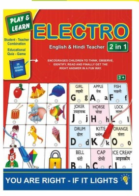 Ratnas 2 in 1 Electro