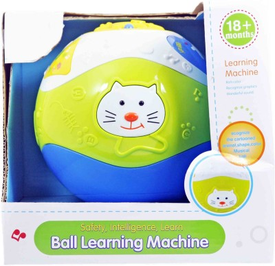 Babysid Collections Ball Learning Machine with Sound - 15 cm diameter