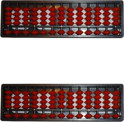 SAE FASHIONS Red 13 Rod Abacus Kit Set Of 2