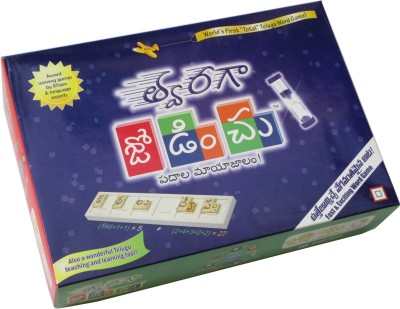 Out-Box Edutainment tvaragaa jodinchu - Fast & exciting Telugu word games, and fun teaching/learning tools(Multicolor)