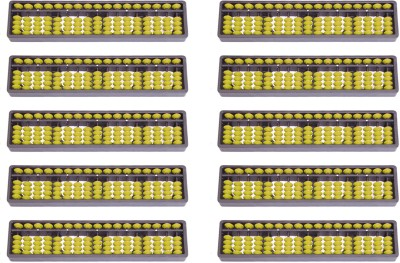Djuize Yellow 17 Rod Abacus Set Of 10