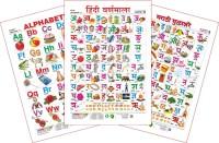 Spectrum Set of 3 Educational Wall Charts (English Alphabets, Hindi Varnamala & Marathi Mulakshare)(Multicolor)
