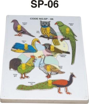 Little Genius Birds-Parrot-Tray