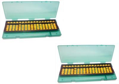 Djuize Abacus Box Yellow 17 Rod - Set Of 2