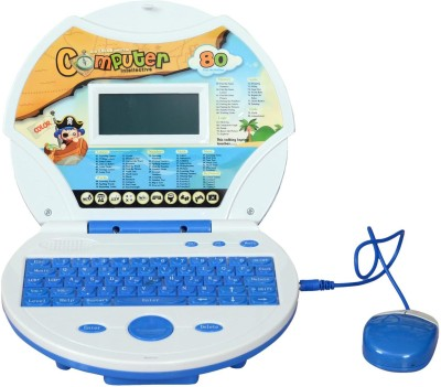 Planet of Toys Intellective Pirate Educational Computer (80 Activities) with Mouse