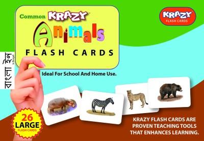 Mind Wealth Krazy Animals - Bengali Flashcards