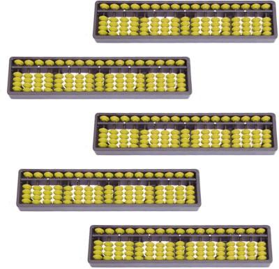 Djuize Yellow 17 Rod Abacus Set Of 5