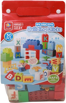 Babytintin Block games, Stacking Sets, Numerical and alphabet blocks