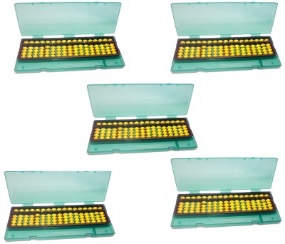 Djuize 17 Rod Yellow Abacus with Box-Pack of 5
