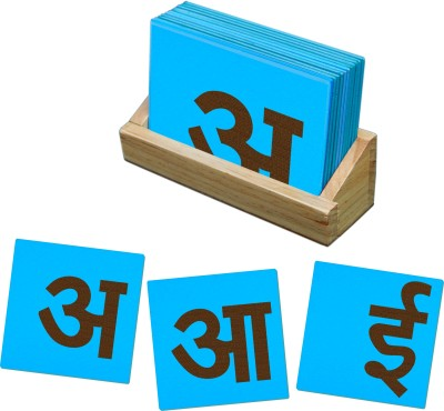 Little Genius Sand Paper Hindi Alphabets Vowel