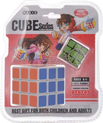 Smiles Creation Magic Cube with Free Small Cube