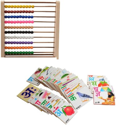 Aimedu Toy Combo Pack Of Wooden Flash Card Hindi Alphabet And Counting Frame 10-10 For Kids Learning